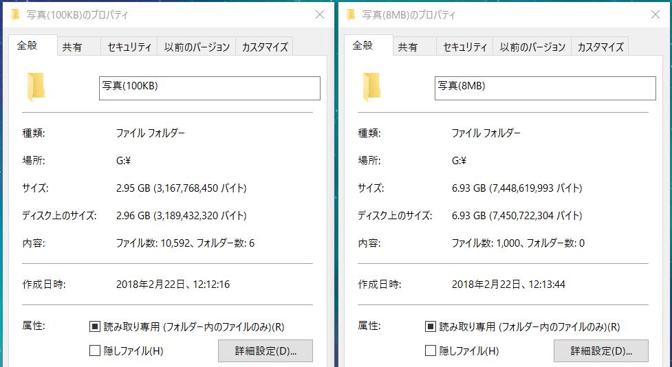 Copy File_2