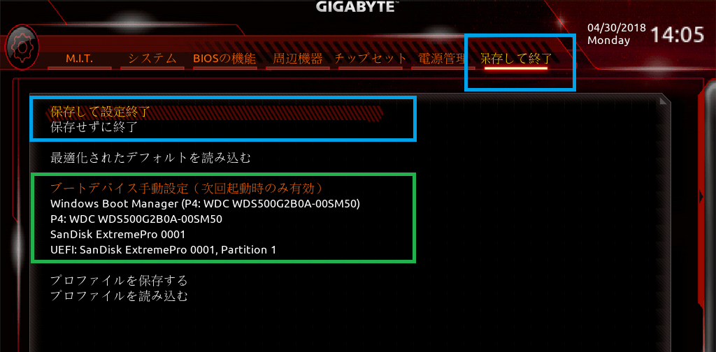 GIGABYTE X470 AORUS GAMING 7 WIFI_BIOS_4