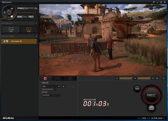 AVerMedia Live Gamer Ultra_comp1_HDR