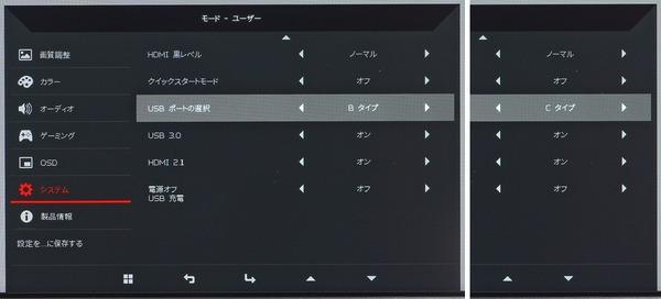 Acer Predator XB323QK NV_OSD_USB Sourse