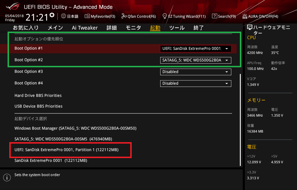 ASUS ROG STRIX X470-F GAMING_BIOS_10