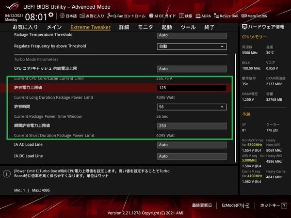 ASUS ROG MAXIMUS XIII HERO_BIOS_OC_21