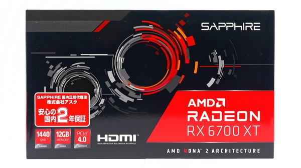 Radeon RX 6700 XT Reference review_02416_DxO