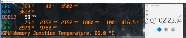 ZOTAC GAMING GeForce RTX 3090 AMP Extreme Holo_stress