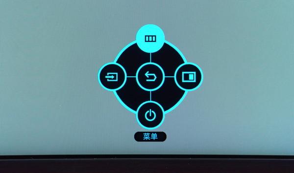 Samsung Odyssey G9 review_04135_DxO