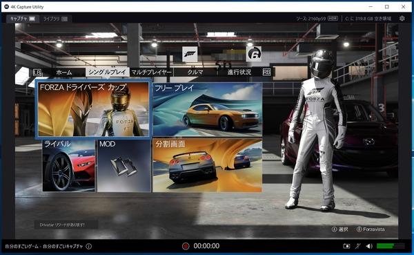Elgato 4K60 S+_HDR_preview_Elgato 4K Capture Utility