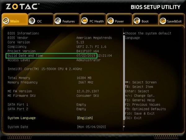 ZOTAC ZBOX Eシリーズ EN52060V BIOS_update_2