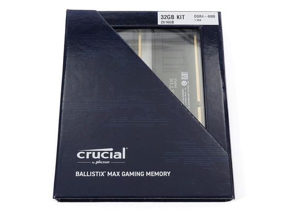 Crucial Ballistix MAX BLM2K16G40C18U4B review_03514_DxO