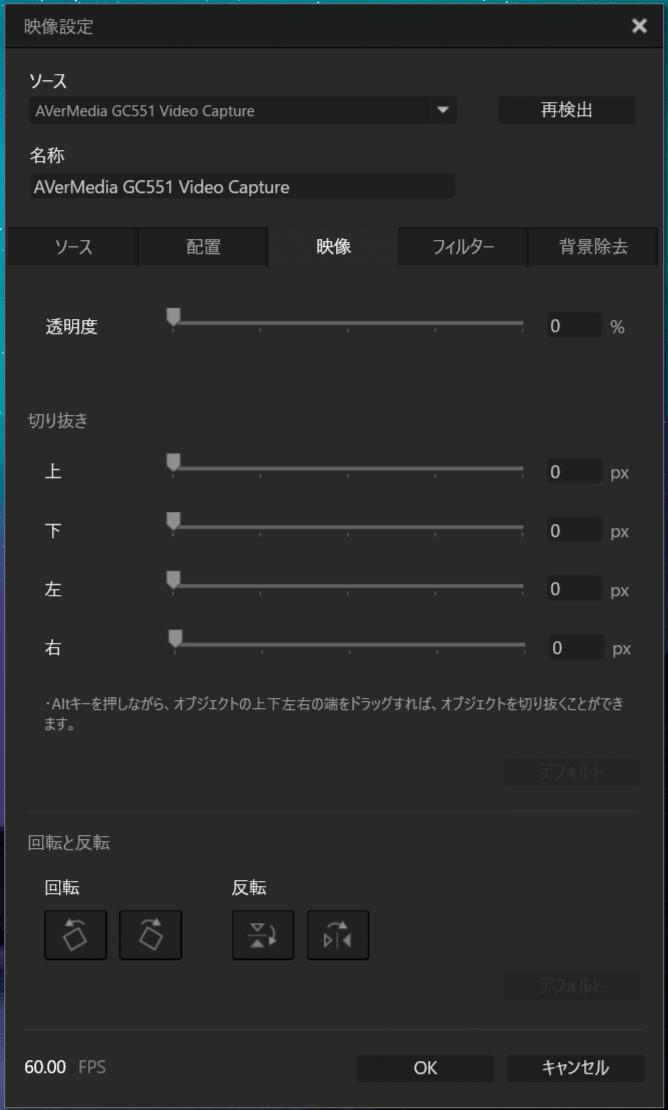 AVerMedia RECentral_Cap Mode_5 (3)