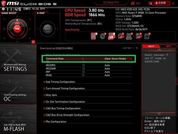 AMD_MSI_memory-OC_5