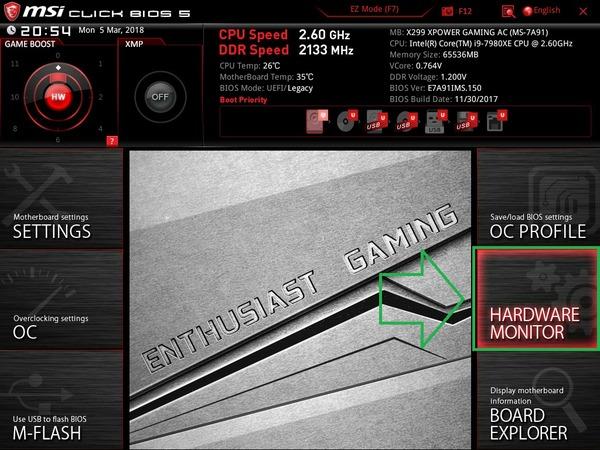 MSI X299 XPOWER GAMING AC_BIOS_fan_1