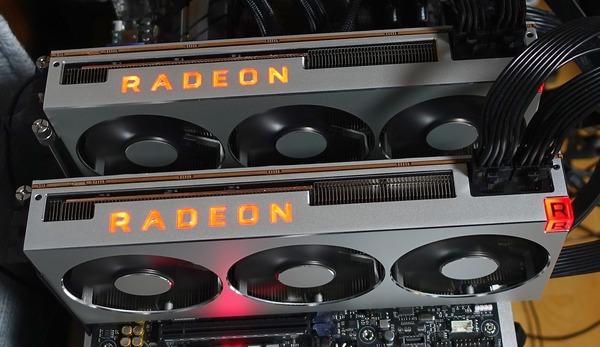 Radeon VII CrossFire X