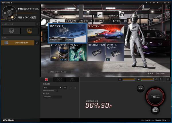 AverMedia Live Gamer BOLT_HDR_2