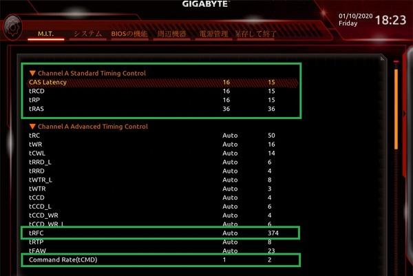 GIGABYTE C621 AORUS XTREME_BIOS_OC_18