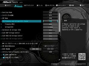 Ryzen Threadripper 3970X_BIOS_OC_42 (1)