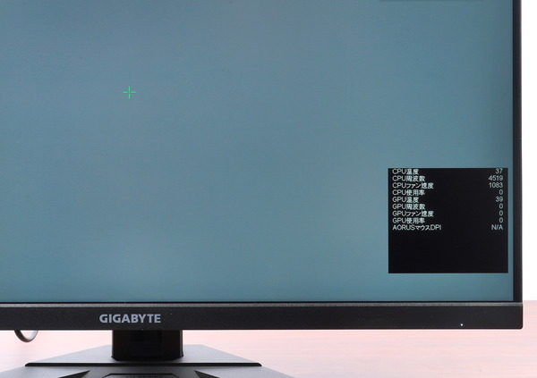 GIGABYTE M28U_game-assist (2)