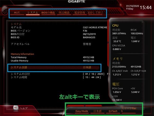 GIGABYTE C621 AORUS XTREME_BIOS_2