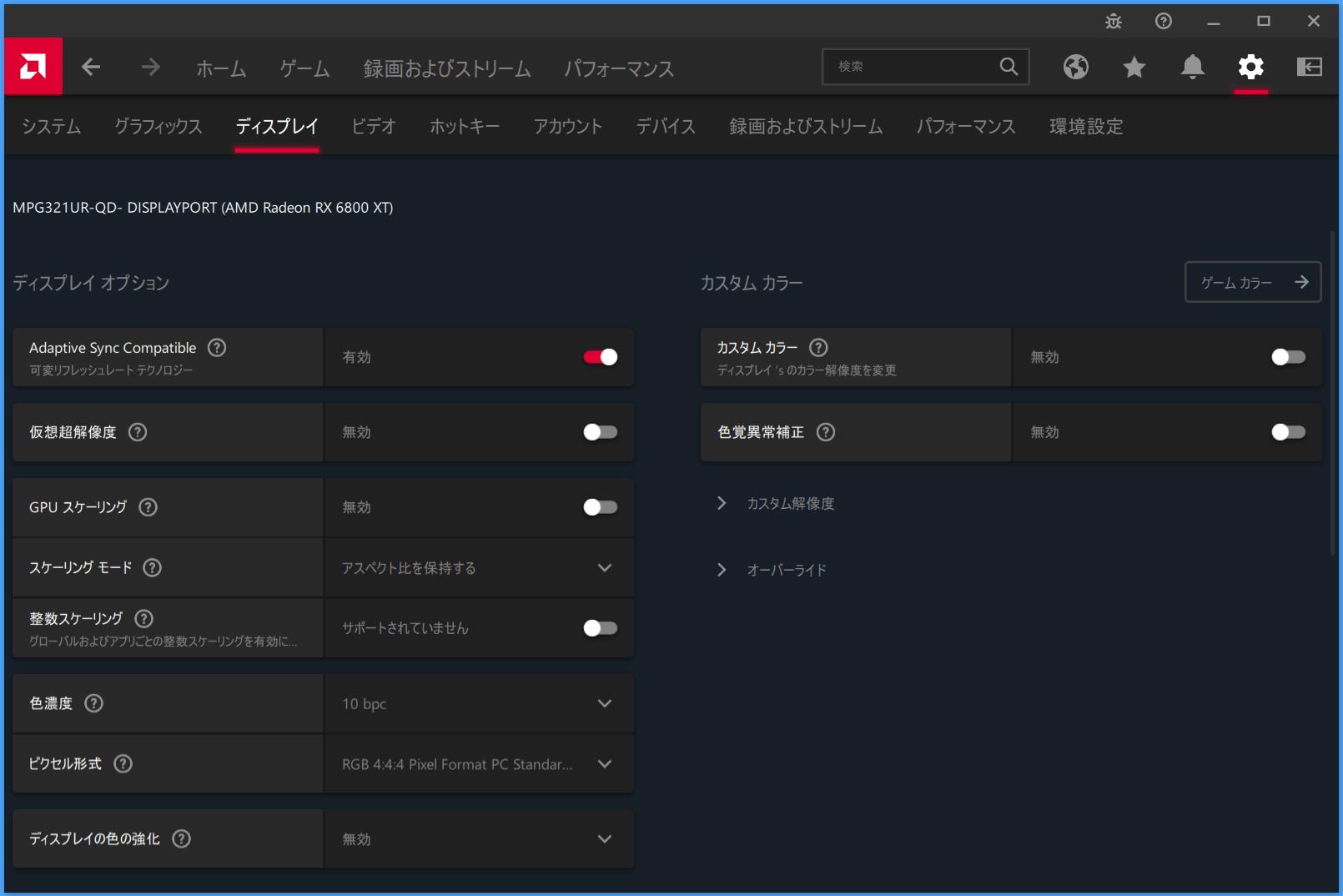 MSI Optix MPG321UR-QD_VRR-Range (1)
