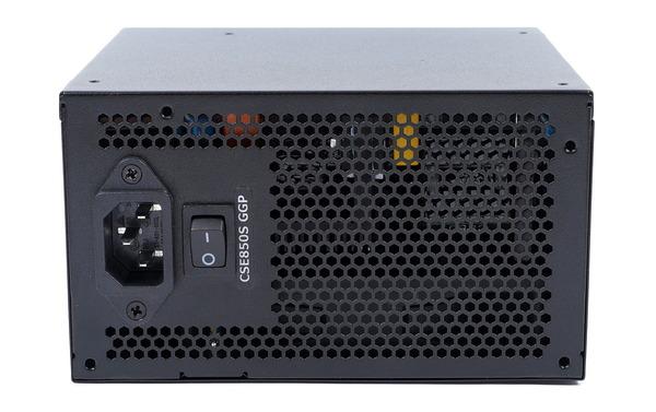 G-GEAR CSE850S GGP review_03010_DxO