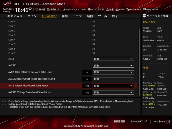 ASUS ROG STRIX Z590-I GAMING WIFI_BIOS_OC_11