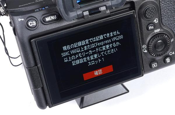 Lexar Professional 2000x SDXC UHS-II review_07206_DxO