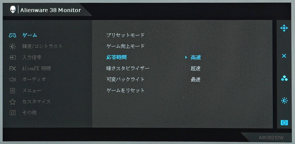 Alienware AW3821DW_OSD_overdrive