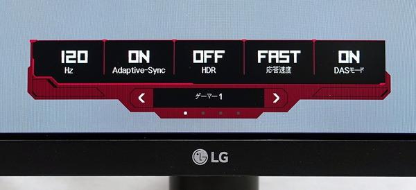 LG 27GL850-B review_03830_DxO