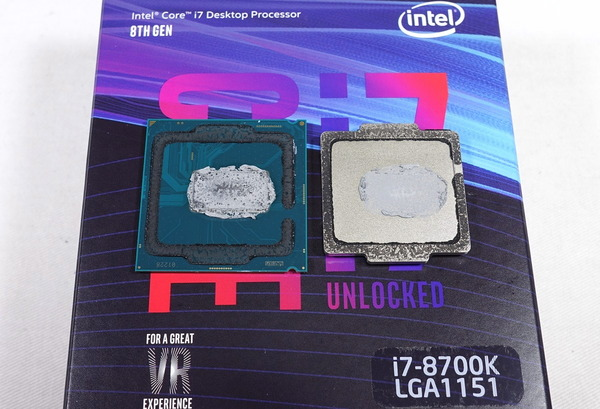 Rockit Cool Copper IHS for LGA115X review_01363