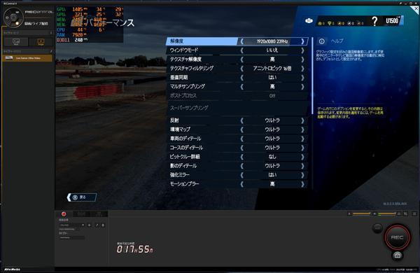 AVerMedia Live Gamer Ultra_240FPS_input