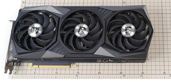 MSI GeForce RTX 3070 GAMING X TRIO 8G review_00960_DxO