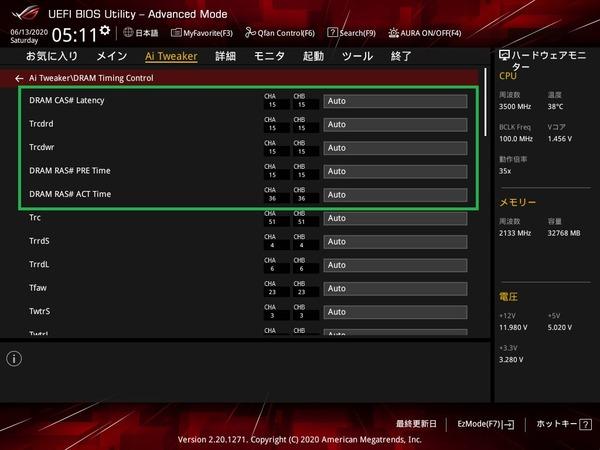 AMD_ASUS_memory-OC_4