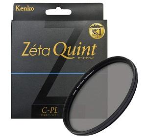 Kenko Zéta Quint C-PL 円偏光フィルター