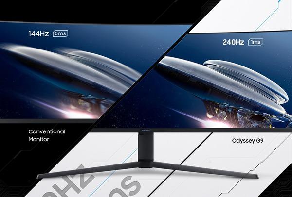 Samsung Odyssey G9_240Hz