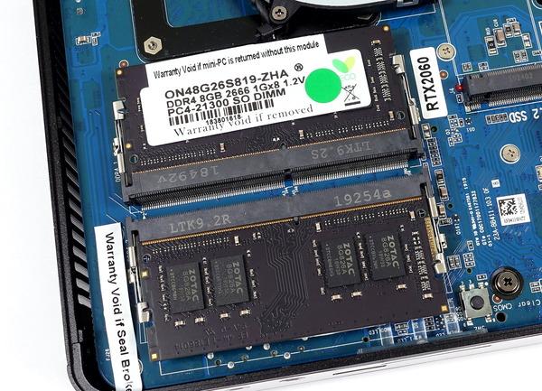 ZBOX E-series EN52060V review_09243_DxO