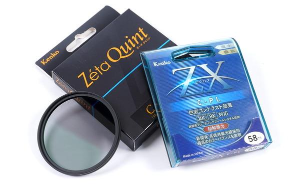Kenko ZX C-PL