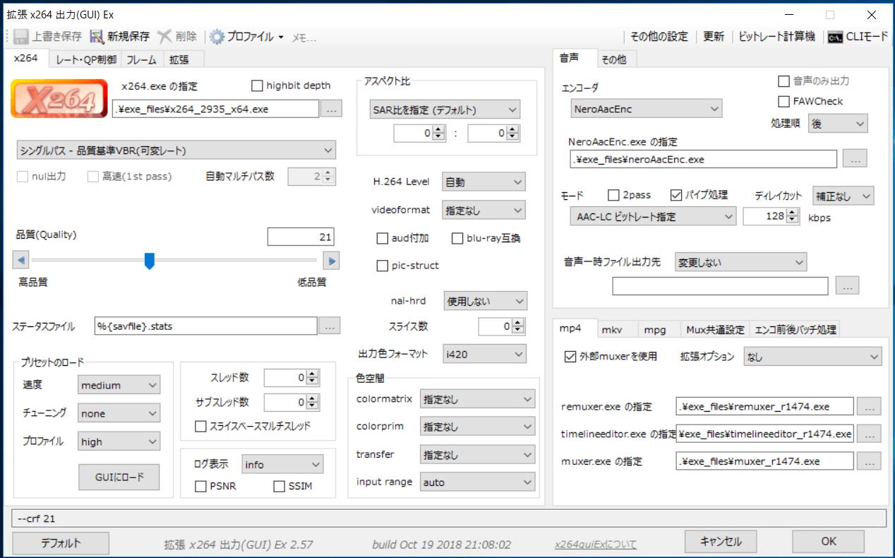 x264_encode_setting