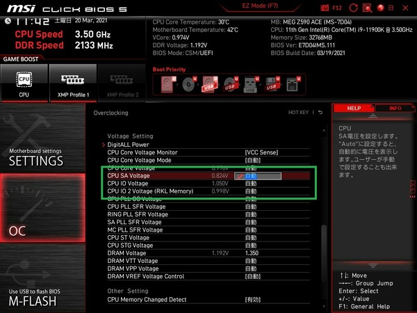 MSI MEG Z590 ACE_BIOS_OC_26