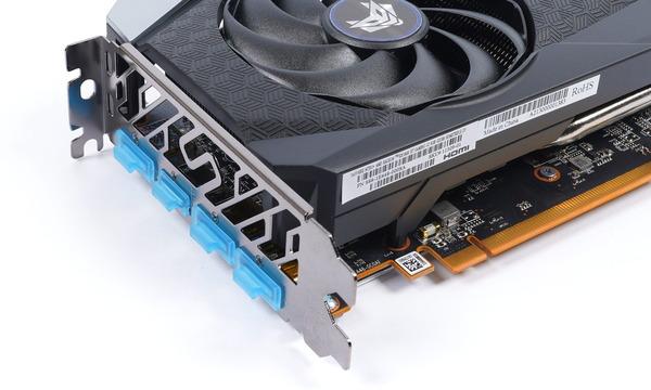 SAPPHIRE NITRO+ AMD Radeon RX 6600 XT GAMING OC 8GB GDDR6 review_06769_DxO
