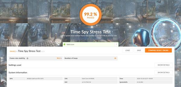 ZOTAC GAMING GeForce RTX 3070 Twin Edge_TimeSpy Stress Test