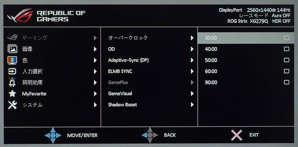 ASUS ROG Strix XG279Q review_01182_DxO
