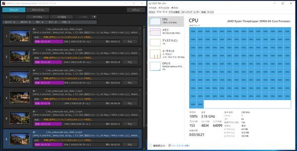 Windows10_processor group_x264