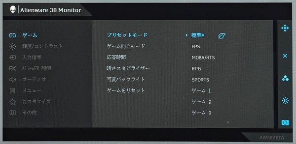 Alienware AW3821DW_OSD_mode (1)