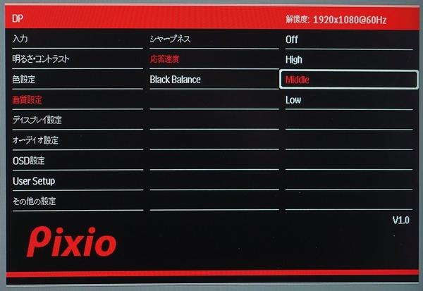Pixio PX5 HAYABUSA2_OSD_overdrive