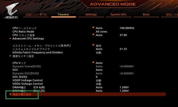 GIGABYTE TRX40 AORUS XTREME_BIOS_OC_12