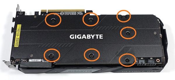 GIGABYTE GeForce RTX 2080 GAMING OC 8G review_02757_DxO