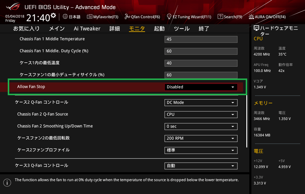 ASUS ROG STRIX X470-F GAMING_BIOS_17