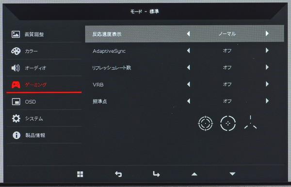 Acer Predator XB323QK NV_OSD_OverDrive