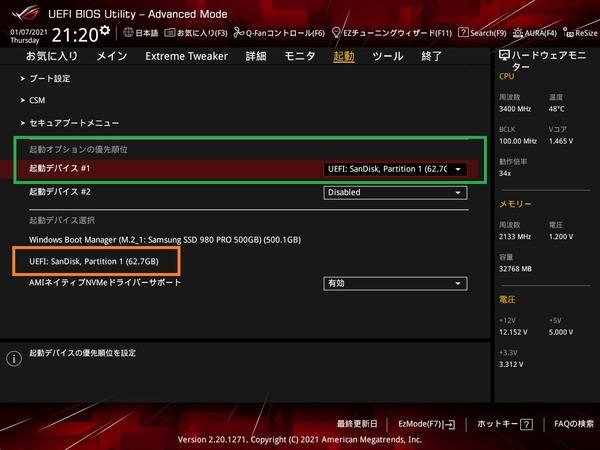 ASUS ROG Crosshair VIII Dark Hero_BIOS_7