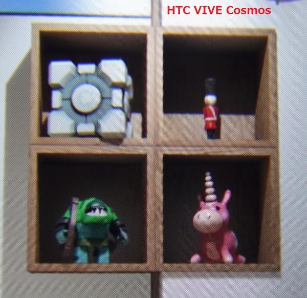 CP_VR HMD_1_HTC VIVE Cosmos_def_DxO