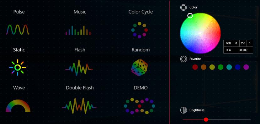 GIGABYTE RGB Fusion_2